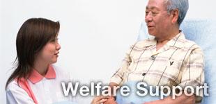 福祉支援センターのイメージ